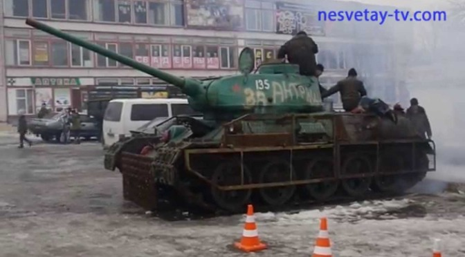 The Tanks of Donbass (I) English Version
