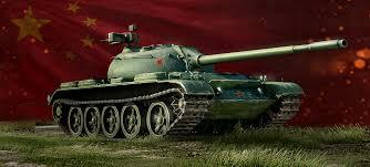 El Type 59 perdido